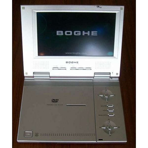 """Boghe - [DVP70] BG DVD/DIVX LCD 7"""""""