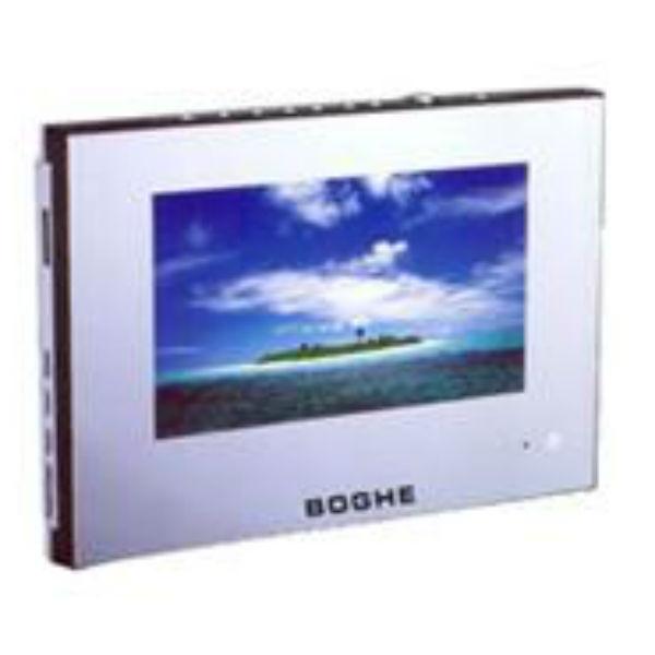 """Boghe - [DMP7C] Lettore DVD/DIVX con schermo 7"""""""