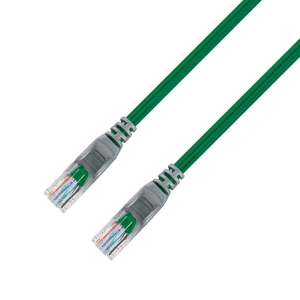 Bandridge - Cavo di rete parallelo Cat 5e RJ-45 > RJ-45 1,5mt [CL70002G]