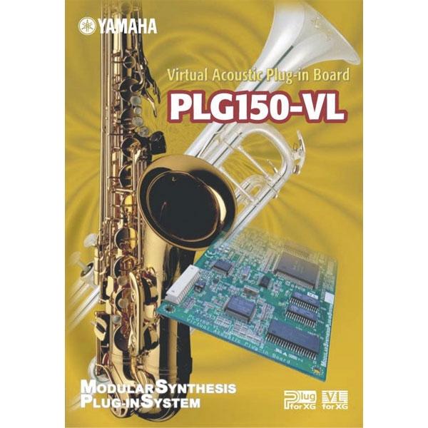 Yamaha - PLG150-VL