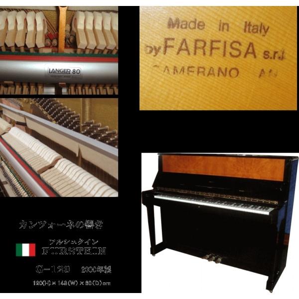 Furstein - [G120] Pianoforte Verticale Nero