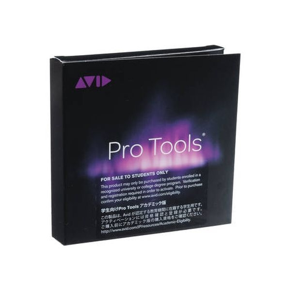 Avid - [Pro Tools 11] Educational Students Activation Card
