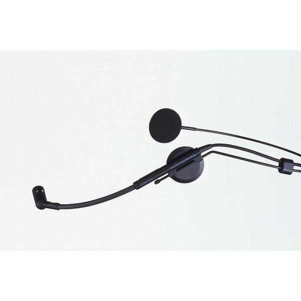 Audio Technica - Atm73cw