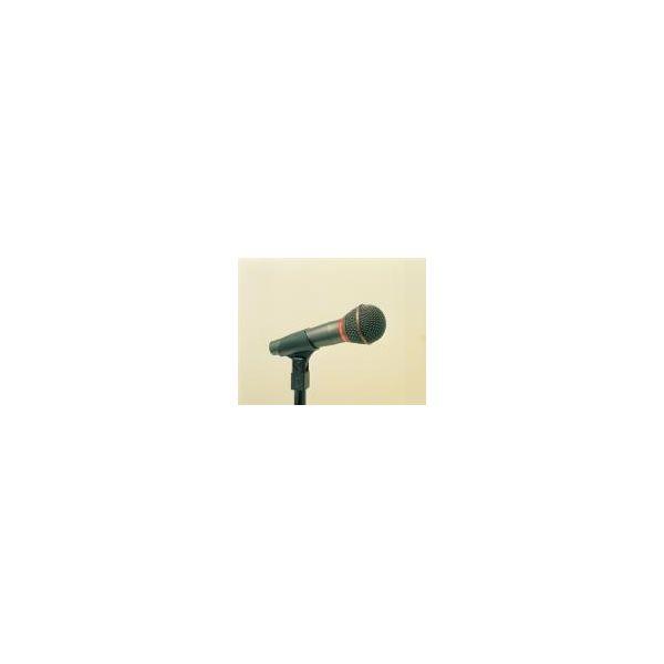 Audio Technica - Atm-41he