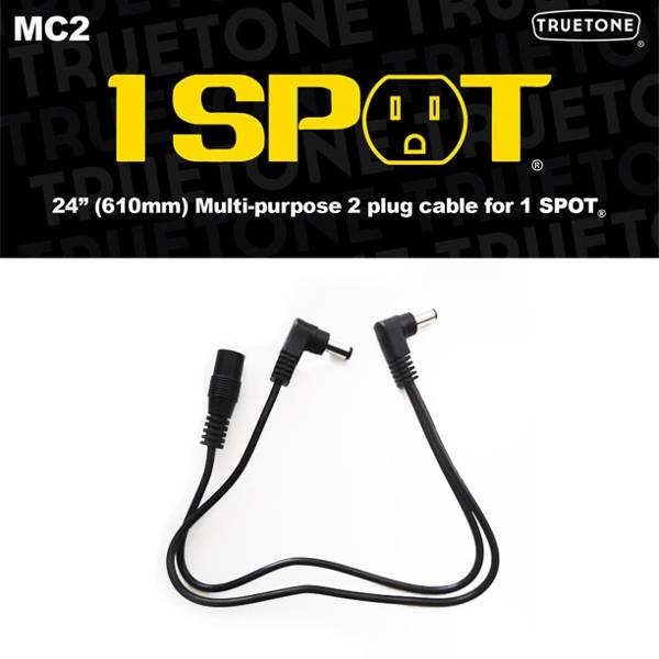 Visual Sound - MC2 ESTENSIONE A Y 12 (CM.30,48) 1 FEM/2 MASCH -1SPOT