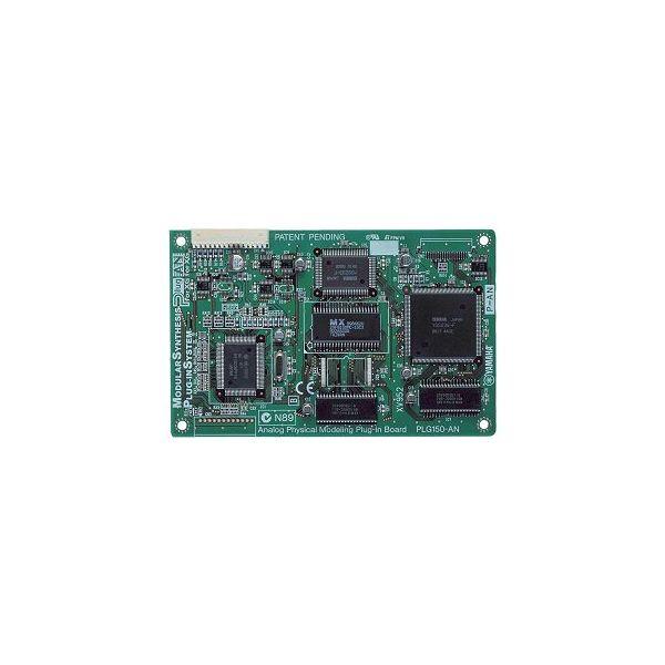 Yamaha - Plg150-an