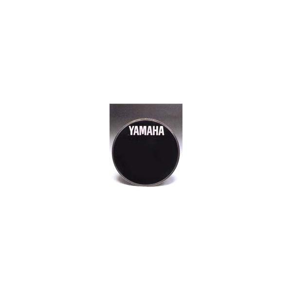 Yamaha - Sh20-250bl